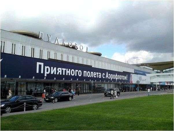 Аэропорт Пулково, Санкт-Петербург