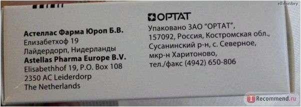 Антибактериальное средство Astellas Флемоклав Солютаб