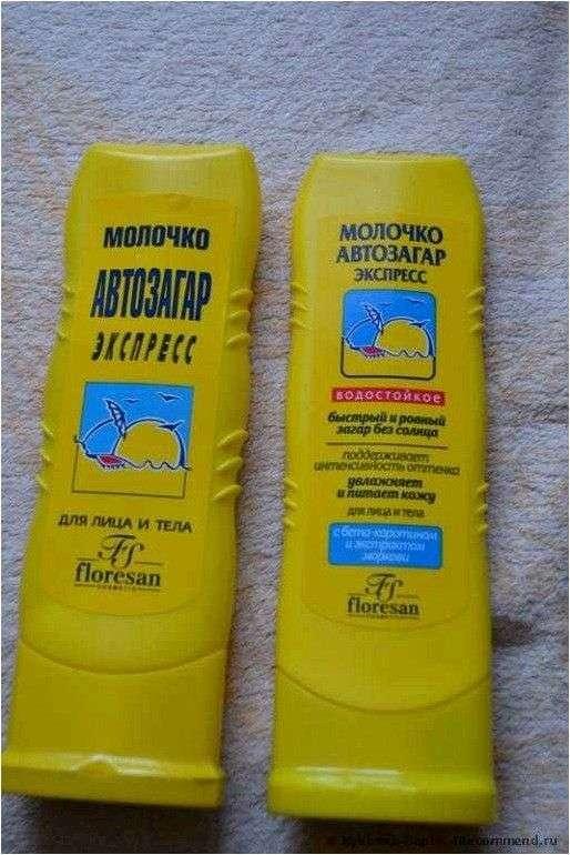Автозагар Floresan Молочко-автозагар (водостойкое)