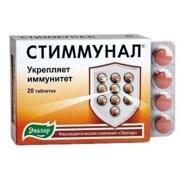 БАД Эвалар Стимунал