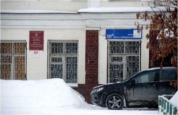 Детская инфекционная больница № 2 Малонабережная 58, Челябинск