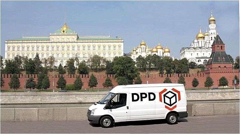 DPD - транспортная компания, доставка посылок и грузов