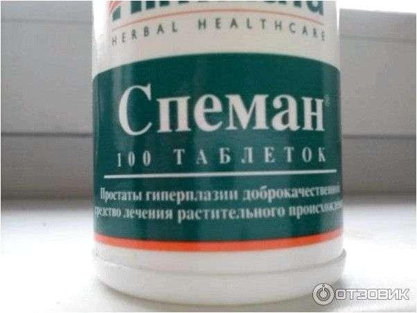 Фитопрепарат Himalaya Herbals Спеман
