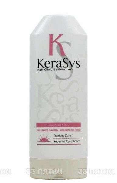 Кондиционер для волос KeraSys Damage Care Repairing