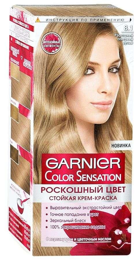 Краска для волос Garnier Color Sensation 'Роскошный Цвет'