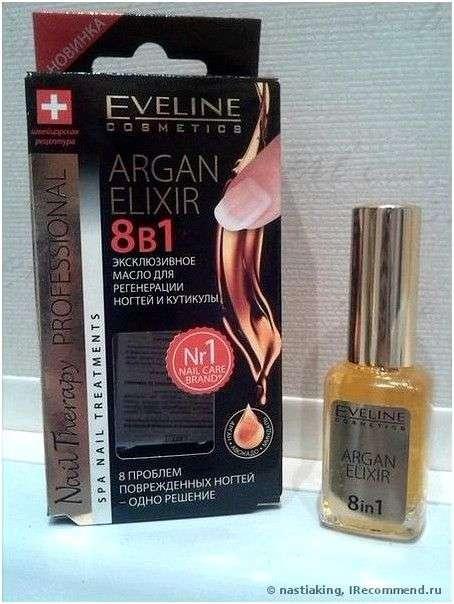 Масло для ногтей Eveline Argan elixir