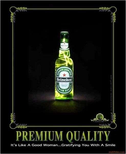 Пиво Heineken Premium Quality