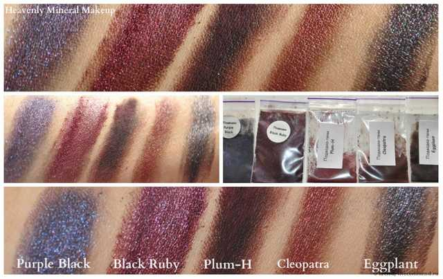 Подводка-тени Heavenly (AF) Mineral Makeup Eye Liner