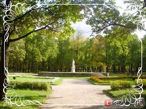 Россия, Павловский парк