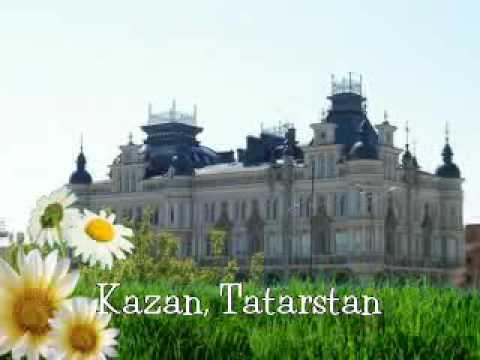 Россия. Татарстан. Казань