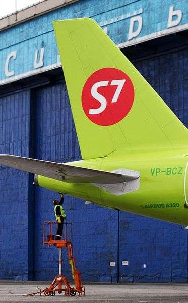 S7 Airlines (ОАО «Авиакомпания «Сибирь»)