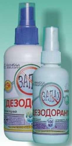 Средство с отпугивающим запахом Химола АНТИМЕТКА биодезодорант с феромонной отдушкой