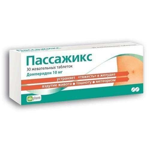 Таблетки Оболенское ФП Орнидазол-OBL