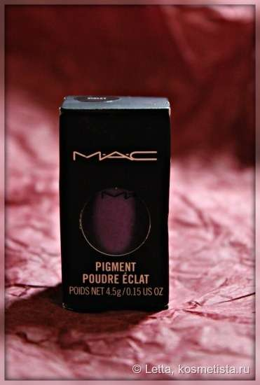 Тени MAC Pigment Colour Powder