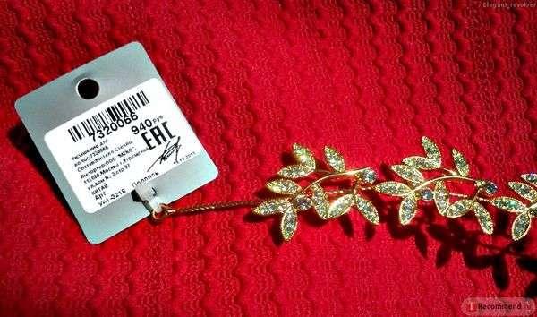 Украшение для волос Lady Collection У41-3218
