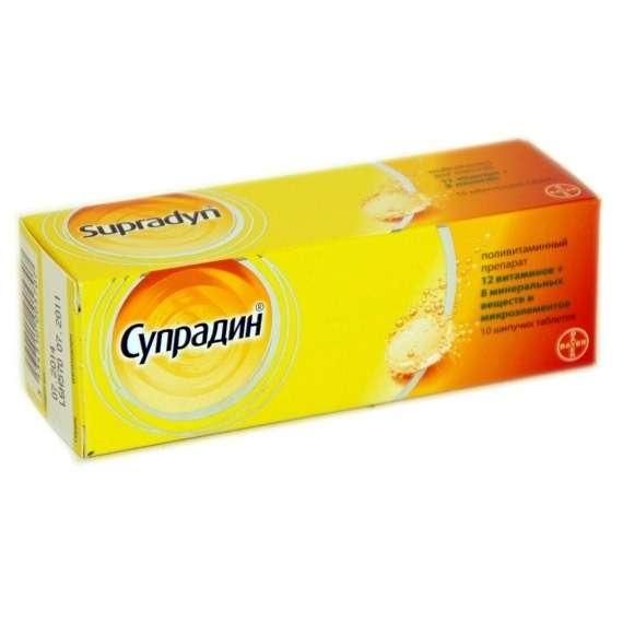 Витамины Супрадин шипучие таблетки