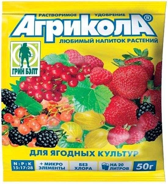 Агрикола Растворимое удобрение №7 для садовых и балконных цветов