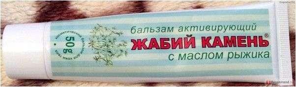 """Бальзам Торговой марки """"Сустамед"""" активирующий """"Жабий камень"""" с маслом рыжика"""
