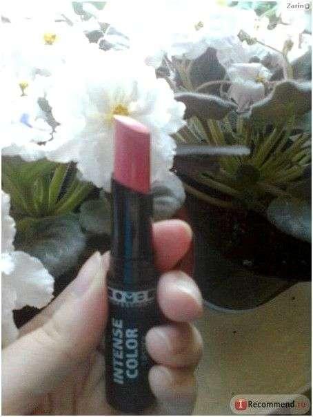 Губная помада Lamel Professional intense color lipstick