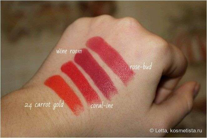 Губная помада Wet n wild Mega Last Matte Lip Color