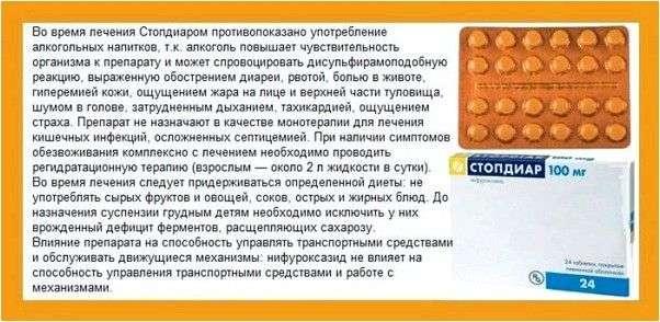 """""""Эрсефурил"""" -кишечный антисептик, противодиарейный препарат"""