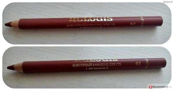 Карандаш для губ Relouis / Релуи Контурный с витамином Е