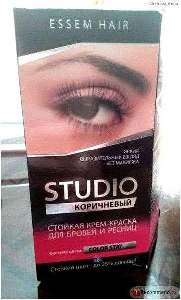 Краска для бровей и ресниц STUDIO Стойкая