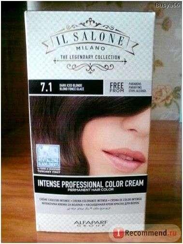 Краска для волос Il Salone Milano перманентная Intense Professional Color Cream