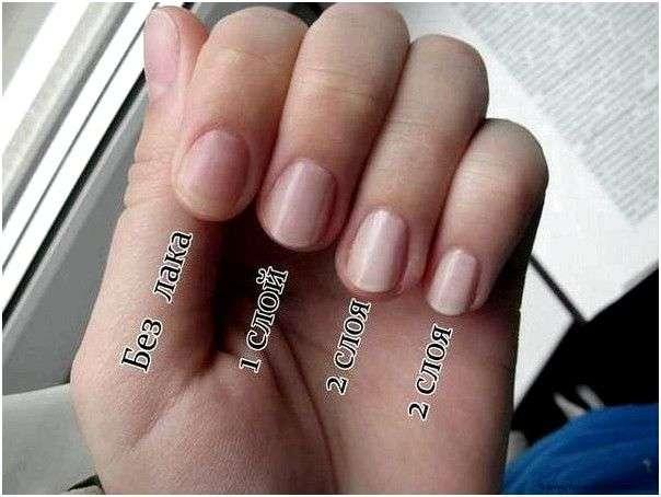 Лак для ногтей Essence the gel nail polish