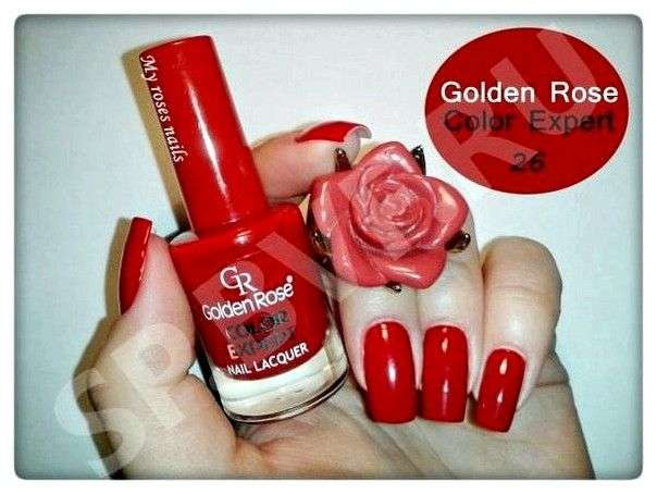 Лак для ногтей Golden Rose Color Expert