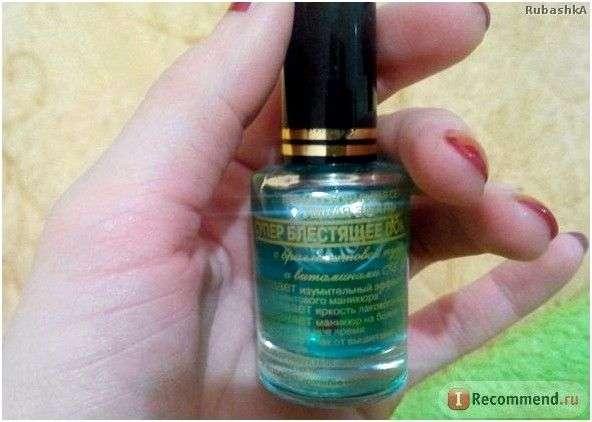 Лак для ногтей Умная Эмаль ' Супер блестящее покрытие'