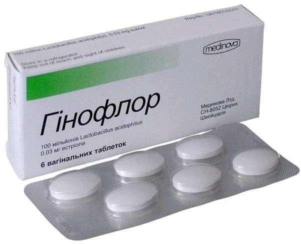 Лактобактерии Мединова Лтд,Швейц. Гинофлор