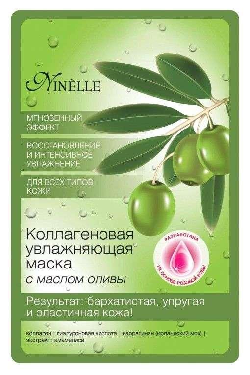Маска для лица Ninelle Очищающая с маслом чайного дерева