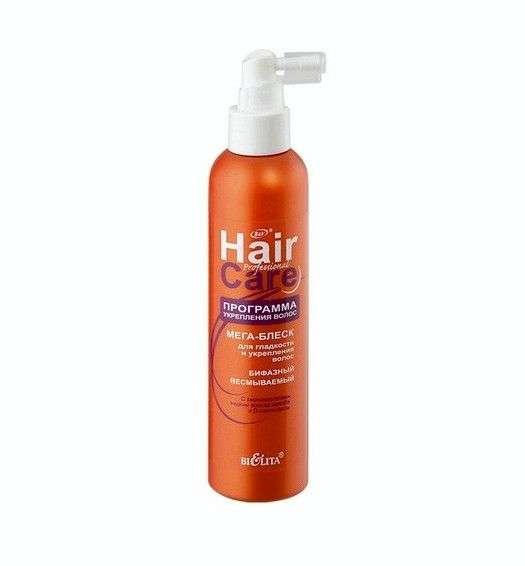 Маска для волос Белита-Витэкс Гладкие и ухоженные. Маска-ламинирование глубокого действия. Церамиды и D-пантенол