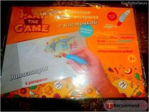 Многоразовая водная раскраска с кисточкой Play the Game, артикул E-CSL008.