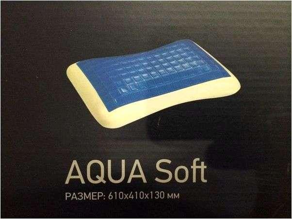 Ортопедическая подушка Орматек Aqua Soft