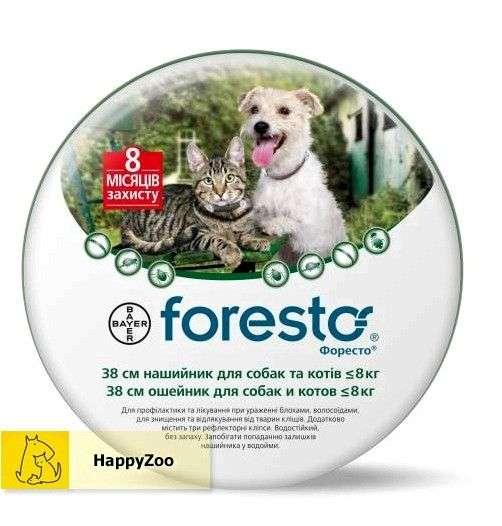 Ошейник против блох и клещей Bayer Foresto для собак