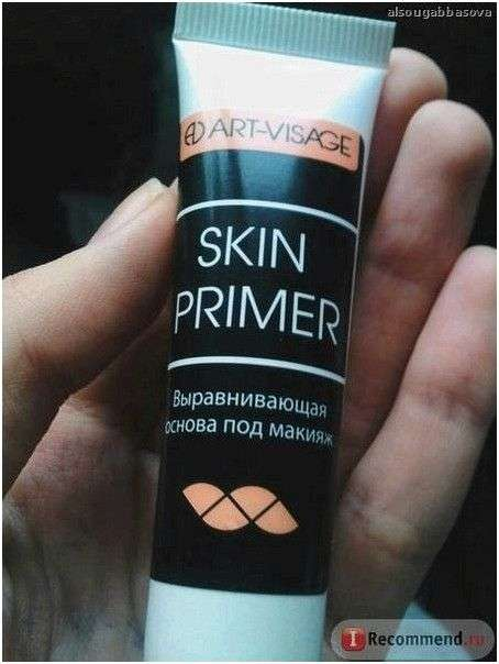 Основа под макияж Арт-визаж Skin Primer