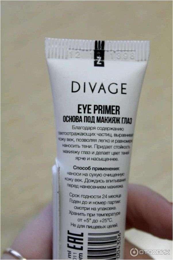 Основа под макияж DIVAGE Face primer