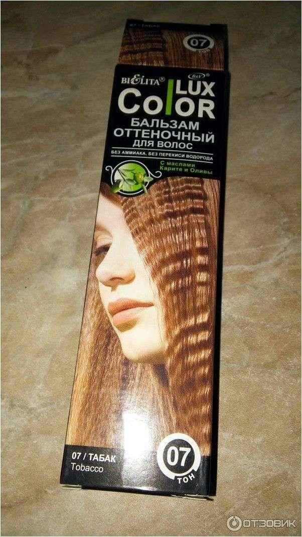 Оттеночный бальзам для волос Белита-Витэкс Color Lux