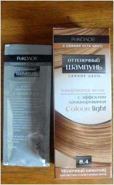 """Оттеночный шампунь Роколор """"Сияние цвета"""" с эффектом ламинирования"""