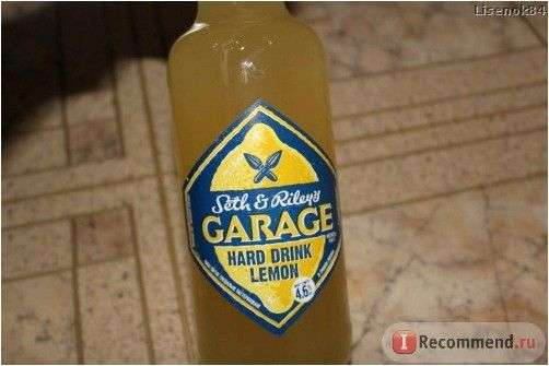 Пиво Carlsberg Seth&Riley's GARAGE Hard Lemon