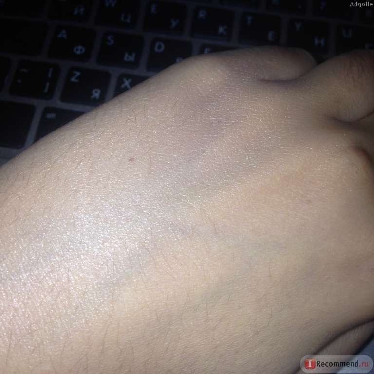 Праймер под макияж MAC Prep + Prime CC Colour Correcting SPF 30