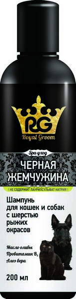 Шампунь Royal Groom
