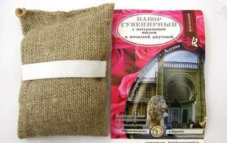 Сувенирный набор Мочалка Крымская Джутовая 'Лавандовое поле'