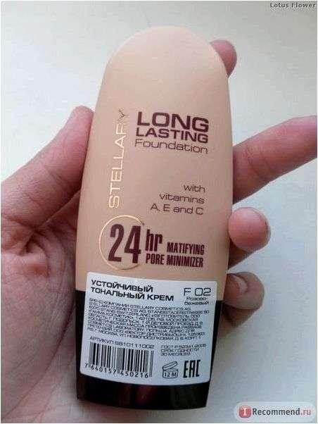 Тональный крем STELLARY Long Lasting Foundation
