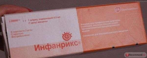 Вакцина GlaxoSmithKline Pharmaceuticals SA АКДС Инфанрикс