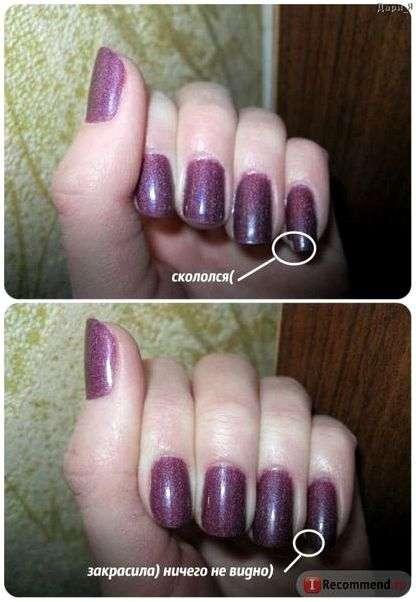 Верхнее покрытие лака для ногтей Умная Эмаль Бриллиантовое