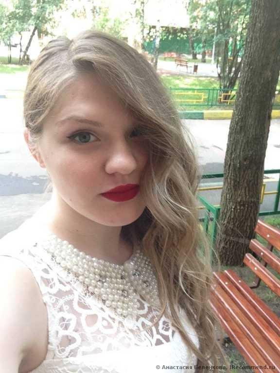 Жидкая губная помада Bourjois Rouge Edition Velvet lipstick
