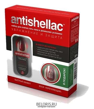 Жидкость для снятия гель-лака ФИТОкосметик antishellac